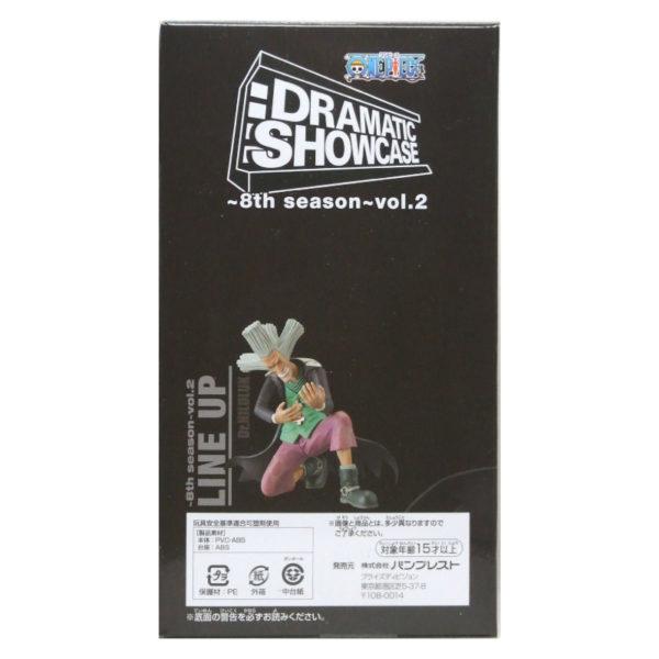 Figurine One Piece : Dramatic Showcase Season 8 Vol 2 Dr Hiluluk